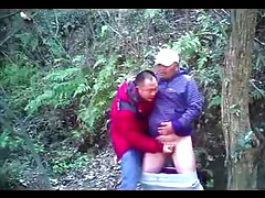Chinese mature bear man suck cock